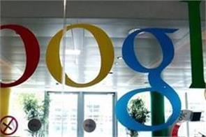 google india employee tests positive for coronavirus in bengaluru