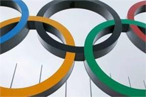 the olympics have been canceled three times in 124 year old history