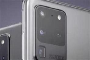 150mp phone camera sensor