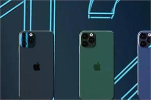 iphone 12 to have fastest a series processor