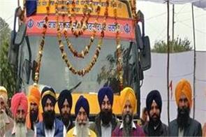 gurdaspur international nagar kirtan gurdwara achal sahib