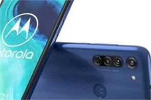 moto g8 with triple rear cameras  snapdragon 665 soc launched