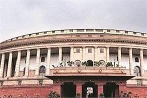 demand mps withdraw suspension disrupts proceedings lok sabha