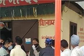 temple committee  langar  police  fatehgarh sahib