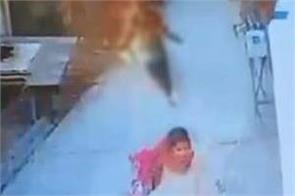sangrur lover girlfriend home fire