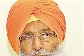 bhai nirmal singh khalsa  government of punjab  sukhdev singh dhindsa  sherpur