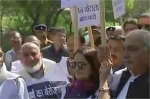 congress mla protest against bjp govt outside haryana assembly