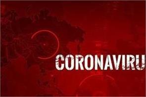 google is making a coronavirus information site