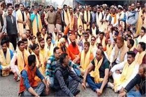shiv sena punjab protest in khanna