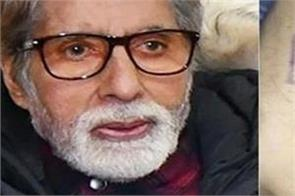 coronavirus   amitabh bachchan gets a   home quarantined   stamp on his hand