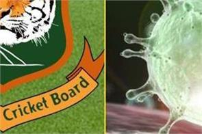 bcb postponed asia xi world xi matches due to coronavirus