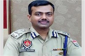 ludhiana police commissioner