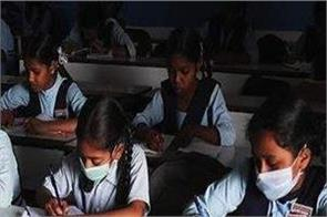 government schools  students  exams
