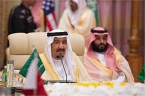 saudis   arrest of princes called a warning to royal family