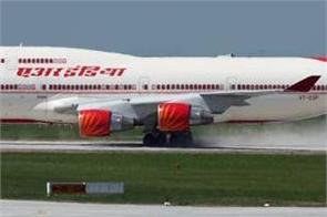 air india increased