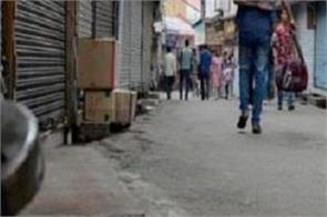 people curfew corona virus prime minister narendra modi