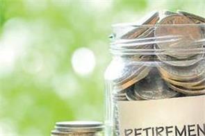 retirement planning  nps