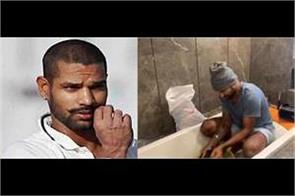 team india  s   gabbar   washing clothes for fear of wife