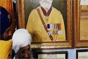 amritsar central sikh museum sikh personalities pictures