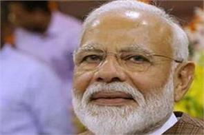 bollywood reaction on pm narendra modi quitting social media