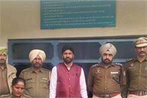honey trap  arrested  jalalabad