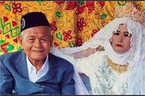 103 year old man paid to marry a 27 year old
