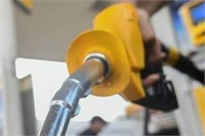 crude oil prices  petrol and diesel