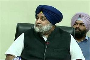 sukhbir badal press conference