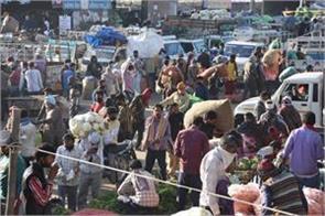 ludhiana sabji mandi heavy crowd