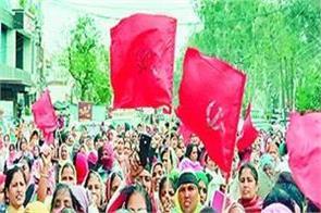 capt  government  anganwadi employees  patiala  protests