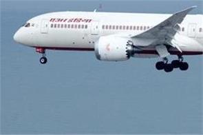 air india loss