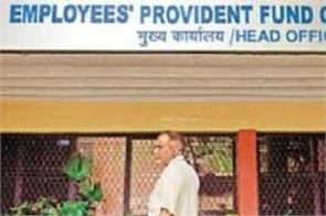 epfo  provident fund  hassle  corona virus  solutions