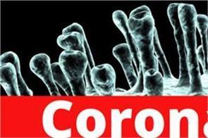 patiala corona virus patients rajindra hospital