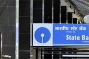 sbi new fixed deposit fd rates