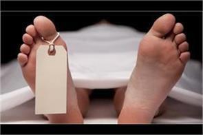 dead body found in children park