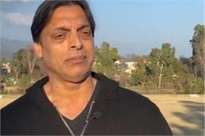 shoaib akhtar s controversial tweet on kashmir issue