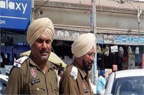 bagha purana  traffic police  checking