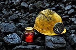 blast in coal mine  7 workers killed in pakistan