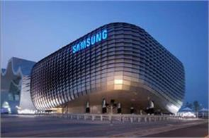 samsung now fined rs 37 85 lakh
