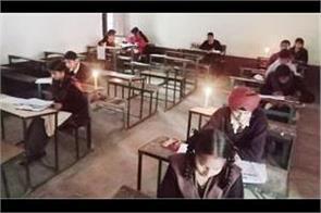 candle light exam in machiwara