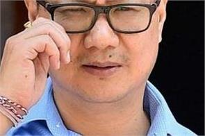 kiren rijiju national camps decision