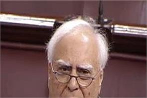 delhiviolence kapil sibal congress in rajya sabha