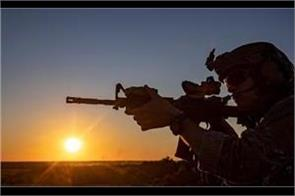 terrorists killed in security forces operation in afghanistan