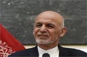 afghanistan  ashraf ghani