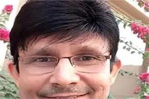 krk pointed out why it sank  yes bank  arjun kapoor laughed at