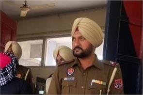 police opium smuggler
