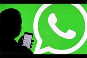 whatsapp faces investigation in india by cci