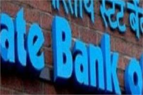 great news for sbi customers banking facilities available at home