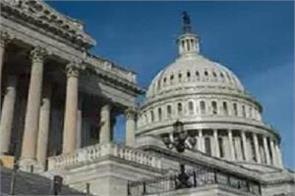 america emergency bill