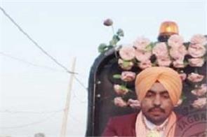 batala  wedding  tractor